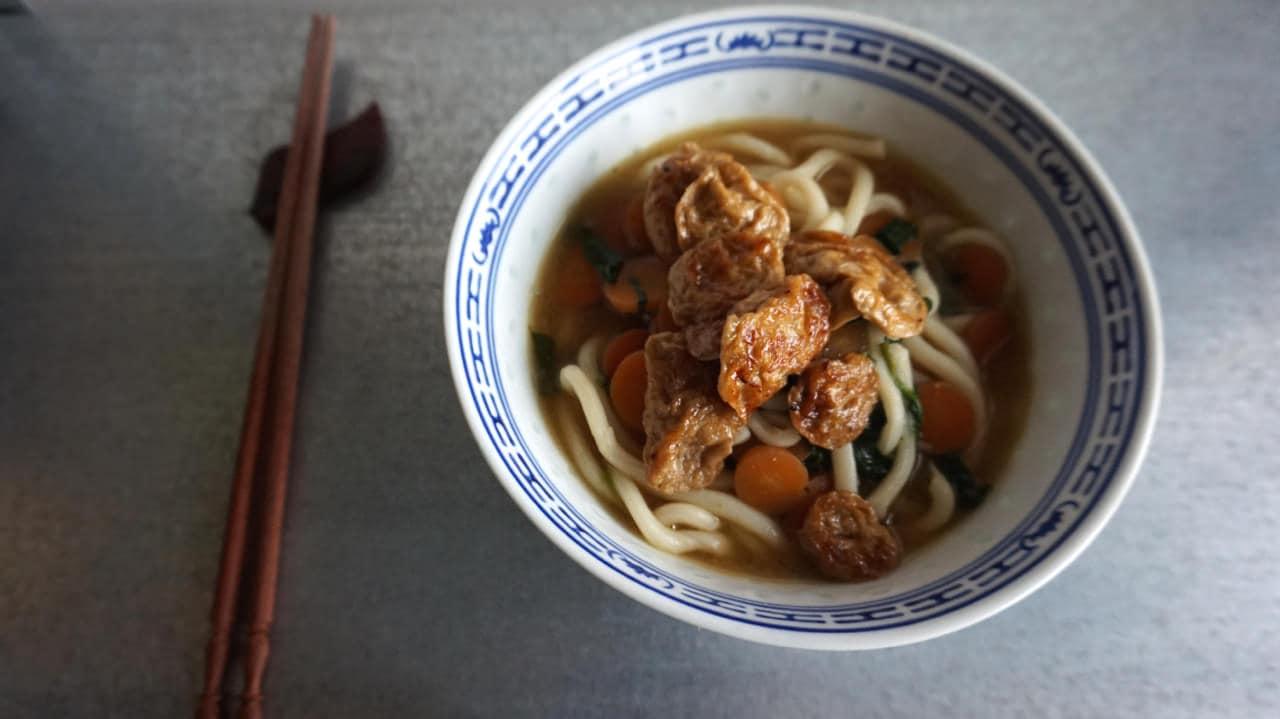 Miso Udon Noodle Soup | Elephantastic Vegan