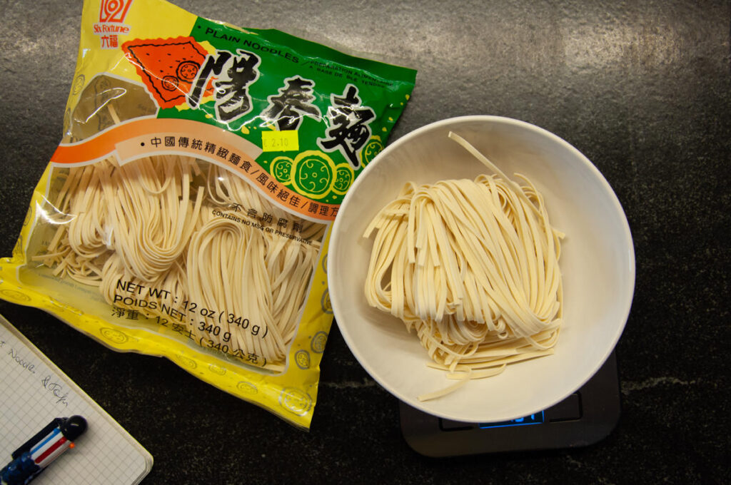 Asian wheat noodles